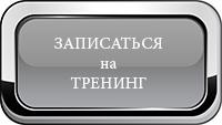 EST Button1